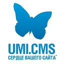 Хостинг для UMI.CMS